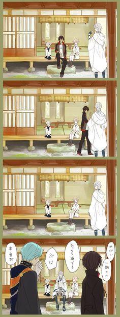 とうろぐ-刀剣乱舞漫画ログ - 本丸でたまに見れるオセロ