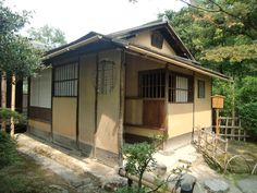 Japanese Tea House, Japanese Home Decor, Aichi, Trip Advisor, Tiny House, Shed, Outdoor Structures, Cabin, House Styles