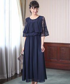 【ZOZOTOWN】Bou Jeloud(ブージュルード)のドレス「【WEB限定】結婚式・パーティー対応◇レースレイヤードロングドレス」(774999)を購入できます。