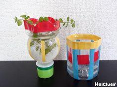 作り方はシンプルだけれど、アレンジ次第でおしゃれなガーデニングアイテムに♪どんなデザインにする?どんな植物を育てる??インテリアとしても楽しめる、ペットボトルのリサイクルアイディアをご紹介。