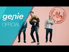 nice  Dumbfoundead - 형 Hyung (feat. Dok2, Simon Dominic, Tiger JK) Official M/V