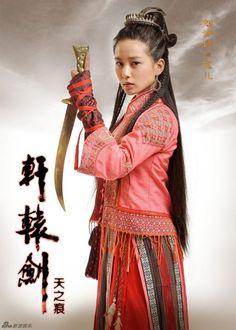 Liu Shi Shi in Xuan Yuan Sword 3 drama