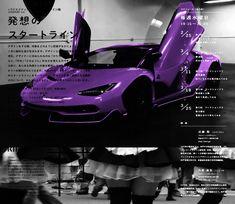 Aesthetic Themes, Purple Aesthetic, Aesthetic Photo, Purple And Black, Pink Purple, Black And White, Tema Dark, V E Jhope, Imagenes Dark