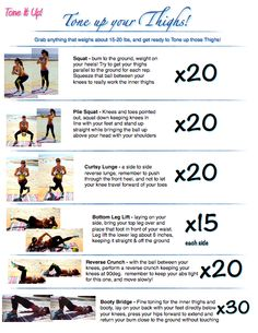 Tone your thighs!