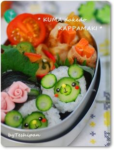 Kappamaki, Japanese Cucumber Sushi Rolls Bento Lunch by てしぱん