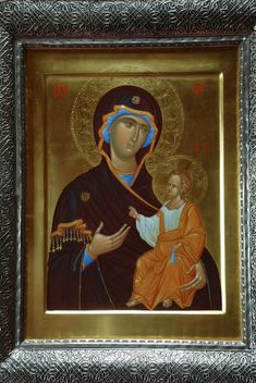 Byzantine Icons, Byzantine Art, Our Lady Of Rosary, Virgin Mary, Graphic Design, Baseball Cards, Painting, Greek, Book
