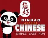 learn chinese ninhao chinese