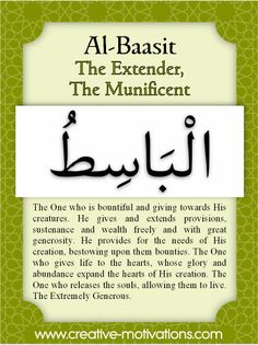 Islam Muslim, Islam Quran, Islamic Inspirational Quotes, Islamic Quotes, Allah In Arabic, Asma Allah, Religion, Beautiful Names Of Allah, Almighty Allah