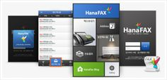 무료인터넷팩스 추천, fax오면 스마트폰으로 바로바로 확인!