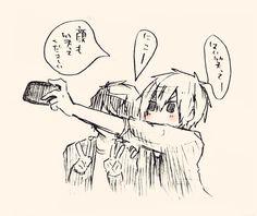 Anime Style, Sword Art Online, Akatsuki, Doujinshi, Anime Characters, Design Art, Chibi, Anime Art, Character Design