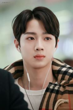Rapper, Gun Gale Online, Korea, He Is My Everything, Guan Lin, Mingyu Seventeen, Lai Guanlin, Kim Jaehwan, Kpop Groups