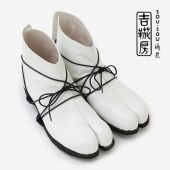 SOU・SOU傾衣×吉靴房 五枚丈(ごまいたけ)/胡粉色(ごふんいろ) 【※お届けに約2ヶ月】