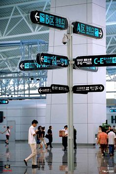 Guangzhou Baiyun International Airport. Phonetica - the world's best PA system for airports.