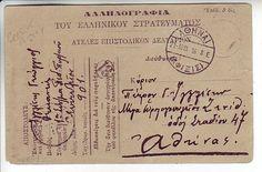 1918 PC TURKEY to Greece. Greek Army FPO