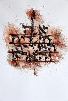 Genesis 2 : 4 (Torah) by hebrew calligraphy, via Flickr