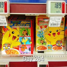 Day 264 of 730 days of Japan.. More proof that we they eat pokémon! Pokémon curry!