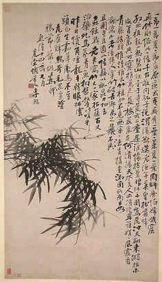 Ink Bamboo-Li Shan  清代 - 李鱓