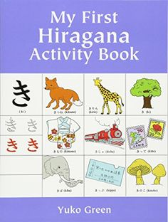 My First Hiragana Activity Book (Dover Children's Activit... https://www.amazon.com/dp/0486413365/ref=cm_sw_r_pi_dp_U_x_4f71AbDF1WD43