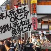 反日勢力を斬る 武田邦彦氏 加計学園問題で孤軍奮闘