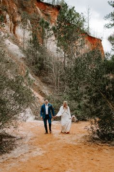 #georgiaelopement #elopegeorgia #altantawedding #atlantaelopement #canyonelopement #southernelopementlocations