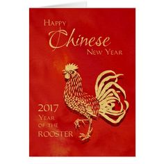 2017 wedding signs chinese new year greetingchinese