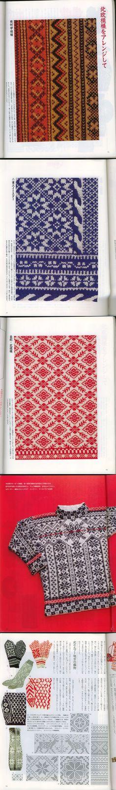 Журнал:«Amu 1993 02»