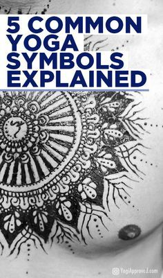 What the Om? The Meaning Behind 5 Common Yoga Symbols (pin now read later)