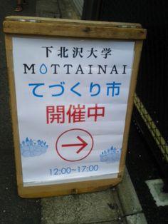 Mottainai. a new way of usage.