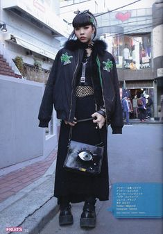 Fruits magazine | Japanese | street fashion