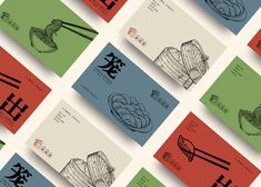 Behance is the world's largest creative network for showcasing and discovering creative work Stationery Design, Branding Design, Logo Design, Menu Design, Logo Branding, Design Design, Packging Design, Chinese Branding, Oriental
