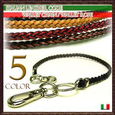Rakuten: 3mm width Italian leather cord (cowhide made in Italy) craftsman braid finish stainless steel double perception equipment leather wallet chain / wallet cord / long key ring men / Lady's- Shopping Japanese products from Japan