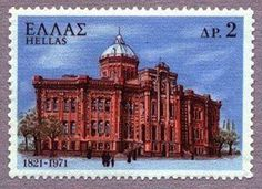 bir Yunan okulu posta pulu - a postage stamp of a Greek school #istanlook