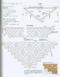 Japanese book and handicrafts - Pineapple crochet Crochet Shawls And Wraps, Crochet Scarves, Crochet Clothes, Crochet Shawl Diagram, Crochet Chart, Shawl Patterns, Crochet Stitches Patterns, Crochet Triangle, Pineapple Crochet