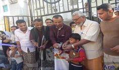 ERC opens two parks in Yemen