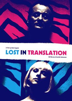 Lost in Translation (2003) ~ Alternative Movie Poster by Arden Avett