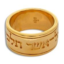"""James Avery """"Song of Solomon"""" Band in 14KT Yellow Gold.  $995"""