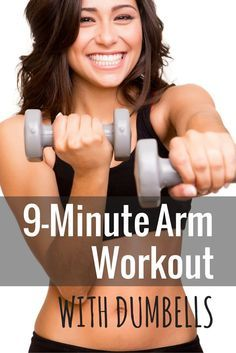 9-Minute Arm Workout with Dumbbells Video. Strengthen your arms in minutes with this quick but effective arm workout. | via @SparkPeople