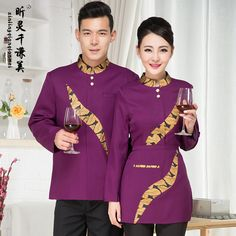 Adult Work Wear Autumn And Winter Cake Shop Services Waitress Uniform Set Safety Clothing Workplace Safety Supplies