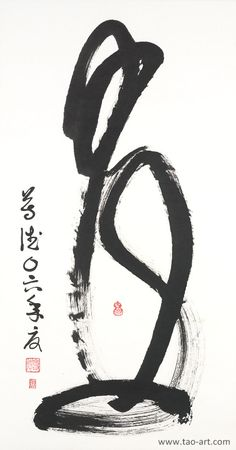 One Stroke Taoist by JD Chou at Tao Painting Gallery www.tao-art.com