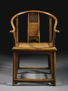 A RARE HUANGHUALI HORSESHOEBACK ARMCHAIR (QUANYI)  MING DYNASTY, 17TH CENTURY [Cross posted from Antiques: Furniture]