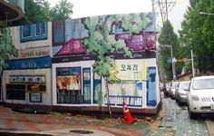 Samcheongdong, Seoul, South Korea