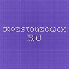 investoneclick.ru