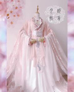 Oriental Dress, Oriental Fashion, Asian Fashion, Chinese Traditional Costume, Traditional Dresses, Hanfu, Mode Ulzzang, Chinese Clothing, Fantasy Dress