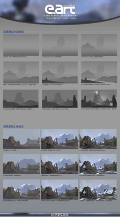 Arts and painted several scenes of the original painting tutorial - Game of the original painting Technology Forum - Powered by Discuz! Digital Painting Tutorials, Digital Art Tutorial, Art Tutorials, Digital Drawing, Cityscape Drawing, Game Design, Concept Art Tutorial, Background Drawing, Winter Painting