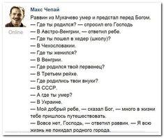 Смешные комменты из соцсетей / Приколы
