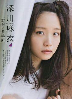 straydogmiaow: 乃木坂46 深川麻衣♪ Pretty Girls, Cute Girls, Asian Eyes, Asian Cute, Photos Of Women, Kawaii Cute, Asian Woman, Asian Beauty, Idol