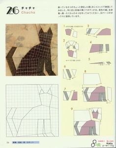 sitting cat; paper-pieced