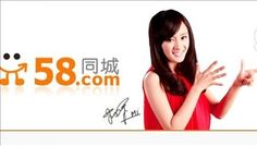 #Tencent Made $736M Investment in 58.com http://tropicalpost.com/tencent-made-736m-investment-in-58-com/ #startup #funding