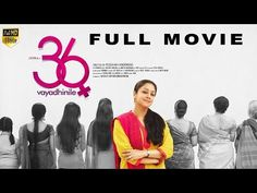 36 Vayadhinile (2015) Tamil Movie
