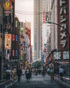 #tokyo #japanese #travel #photography | Japan Travel | Japan Photography
